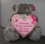 MUM - MY MUM HEART