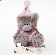 BIRTHDAY - TATTY TEDDY - CLOWN