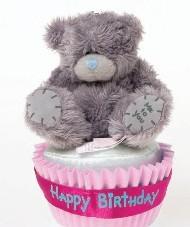 BIRTHDAY - TATTY TEDDY - CUPCAKE